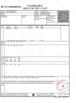 Certifikata e inspektimit 304SS