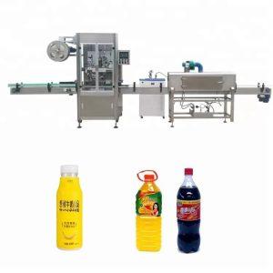 Makinë automatike për shtrëngimin e mëngës së shisheve