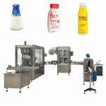 10-40 shishe / min Sistemi i kontrollit PLC Machine Mbulimi i Shisheve Në dispozicion