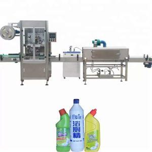 Makinë për etiketimin e shisheve e përdorur për kontrollin e rrumbullakët të shisheve PLC