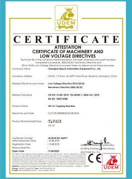 Certifikata e CE e makinës kapëse