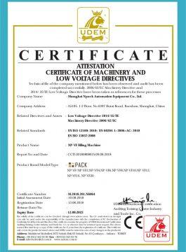 Certifikata CE e makinës mbushëse