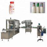 Makinë automatike për mbushjen e lëngut me shishe plastike / qelqi, e përdorur për pije / ushqim / mjekësi