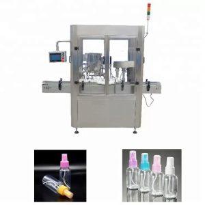 Makinë mbushëse e parfumeve të sistemit të kontrollit PLC